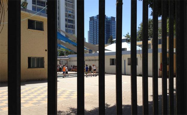 בית ספר (אילוסטרציה) (צילום: אייל בן יעיש)