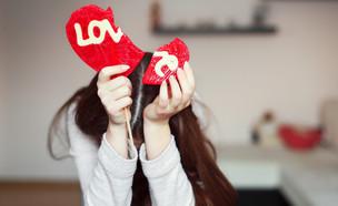לב שבור (צילום: Shutterstock, מעריב לנוער)