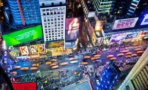 ניו יורק (צילום: יחסי ציבור)