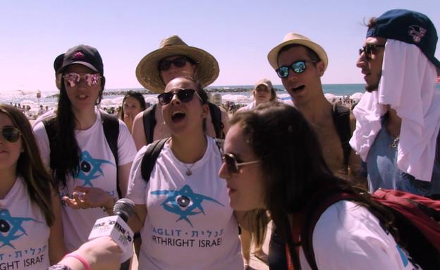 """פלאפל או שווארמה? משתתפי """"תגלית"""" עונים כמו ישראלים (צילום: נועם קידר, mako יהדות)"""