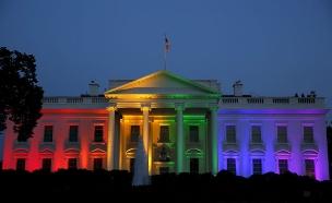 הבית הלבן מואר בצבעי הגאווה - תחת אובמה (צילום: רויטרס)