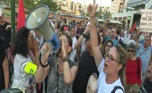 ההפגנה, היום (צילום: חדשות 2)