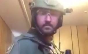 שוטרים פושטים על בית בשידור חי בפייסבוק (צילום: יחסי ציבור, פייסבוק)