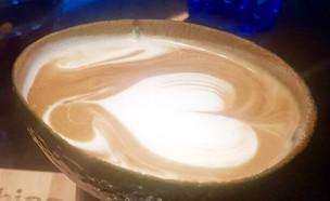 קפה באבוקדו (צילום: יחסי ציבור,  יחסי ציבור )