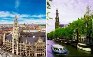 אמסטרדם מול מינכן (צילום: יחסי ציבור)