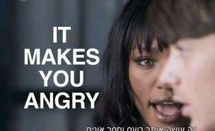 טיטי למען ישראל (צילום: צילום מסך)