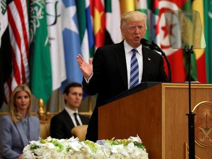 טראמפ בנאום בסעודיה (צילום: רויטרס)