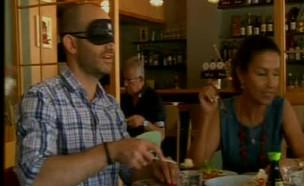 איך אוכלים במסעדה כשאי אפשר לראות (צילום: מתוך חדשות האוכל, שידורי קשת)