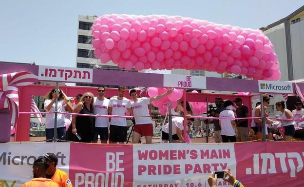מצעד הגאווה 2017 (צילום: יחסי ציבור)