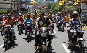 המחאות בוונצואלה - נכנסות לחודש ה 3