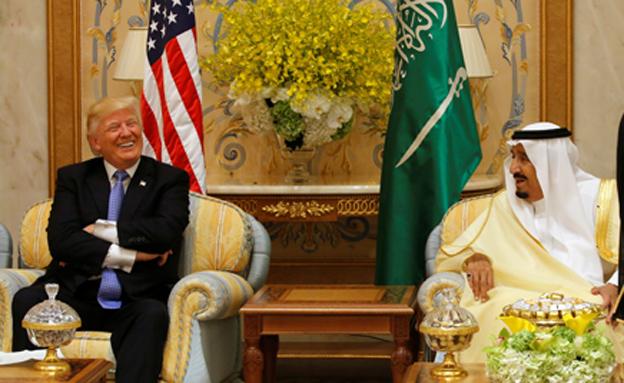 טראמפ בסעודיה (צילום: רויטרס)