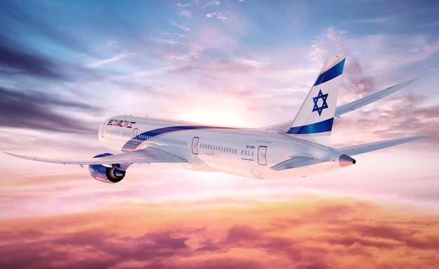 מטוס הדרימליינר של אל על (צילום: יחסי ציבור)