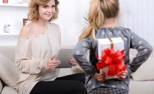 מתנה לגננת (צילום: VGstockstudio, Shutterstock)