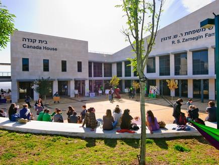 מכללת תל חי