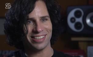 """סקאזי בראיון (צילום: מתוך """"זמררת השנה"""", ערוץ 24)"""