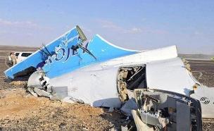 חלקי המטוס הרוסי שהתרסק בסיני, אוקטובר 2 (צילום: חדשות 2)