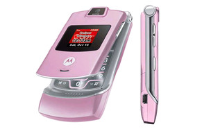 Motorola Razr (צילום: מעריב לנוער)