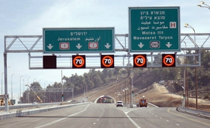 בדיקה: האם נעלמו הפקקים מכביש 1? (צילום: חדשות 2)