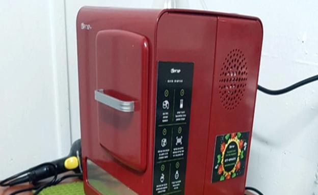 כמו מכונת אספרסו - רק לתבשילים (צילום: חדשות 2)