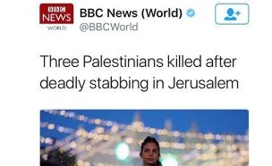 """""""שלושה פלסטינים נהרגו אחרי דקירה קטלנית..."""" (צילום: מתוך הטוויטר)"""
