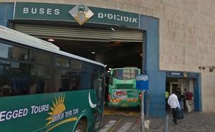תחנת האוטובוס המזהמת - המרכזית בי-ם (צילום: google streetview)