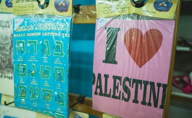 חולצות בחנות מזכרות (צילום: אילן ספירא)