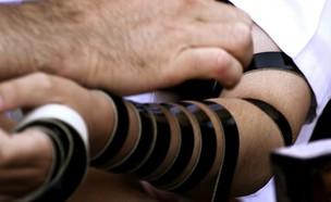 גברים מיניות  (צילום: Matan Efrati / EyeEm, GettyImages IL)