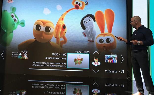 השקת פרטנר TV (צילום: אהוד קינן, NEXTER)