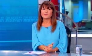 """צפו פנייה האישית של רינה מצליח לרה""""מ (צילום: חדשות 2)"""