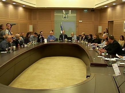 ועדת החוץ והביטחון בכנסת