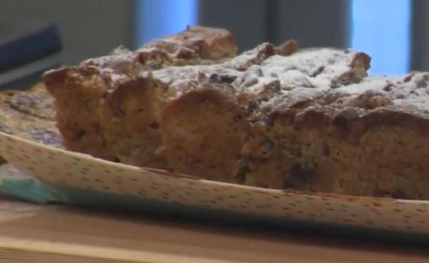 עוגה בחושה עם פירות יבשים (צילום: טופ ליין תקשורת, המרכיב העיקרי)