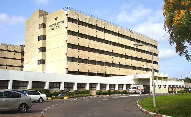 בית החולים הלל יפה, ארכיון (צילום: ויקיפדיה)