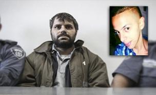 אחד המורשעים ברצח אבו ח'דיר (צילום: הדס פרוש \ פלאש 90)