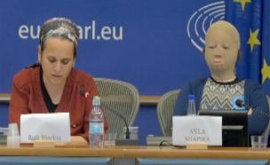 מאסר למחבל שפצע את איילה שפירא (צילום: חדשות 2)