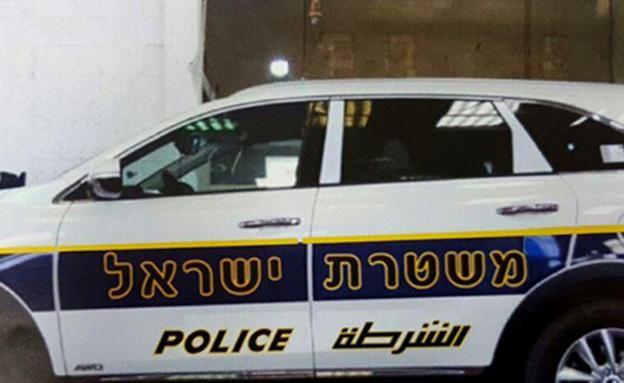 הניידות החדשות עם הכיתוב בערבית (צילום: דוברות המשטרה)