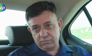 """אבי גבאי ב""""אנשים"""" (צילום: מתוך אנשים)"""