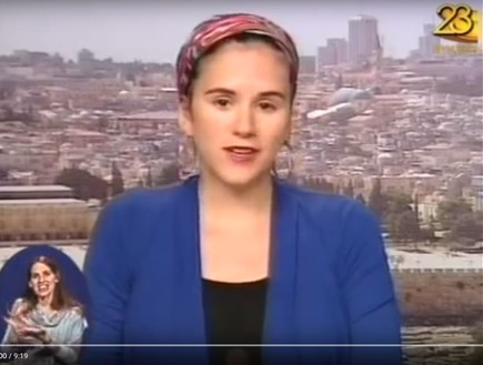 אמילי עמרוסי