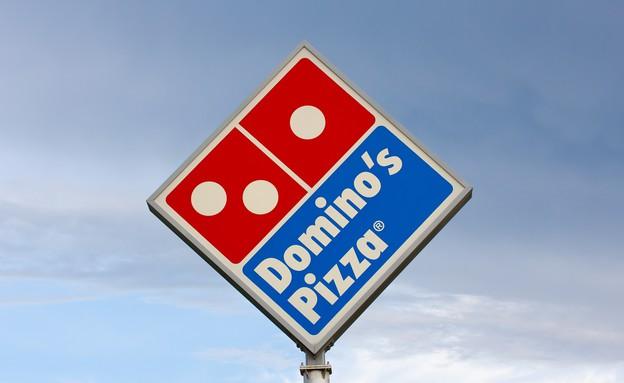 דומינוס פיצה (צילום: ShutterStock)