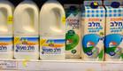 חלב (אילוסטרציה: Lerner Vadim, Shutterstock)