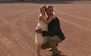 דיוויד בקהאם והארפר בארמון (צילום: אינסטגרם)