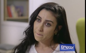 """הילה סעדה בראיון ל""""אנשים"""" (צילום: מתוך אנשים)"""