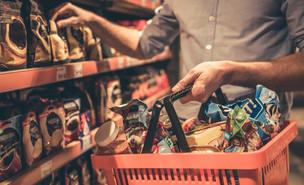 סופרמרקט (צילום:  George Rudy, shutterstock)