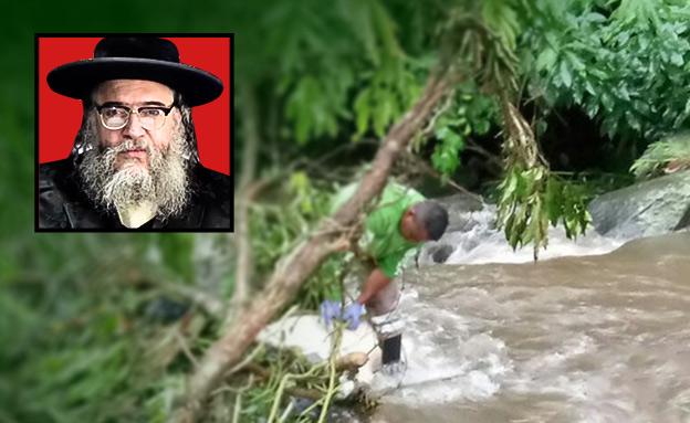 הרב הלברנץ על רקע הנהר בו טבע (צילום: יחסי ציבור)