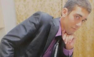 הישאם אל-סייד (צילום: באדיבות המשפחה)