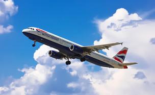 מטוס של בריטיש איירווייז (צילום: turbo83, ShutterStock)