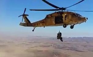 מסוק חילוץ במצפה רמון. ארכיון (צילום: מארק כץ, יחידת חילוץ הר הנגב)