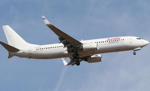 מטוס של סאן דור (צילום: יחסי ציבור)