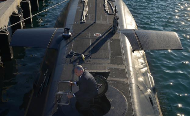 פרשת הצוללות (צילום: פלאש 90)
