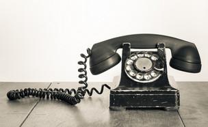 טלפון קווי (צילום: BrAt82 | ShutterStock)