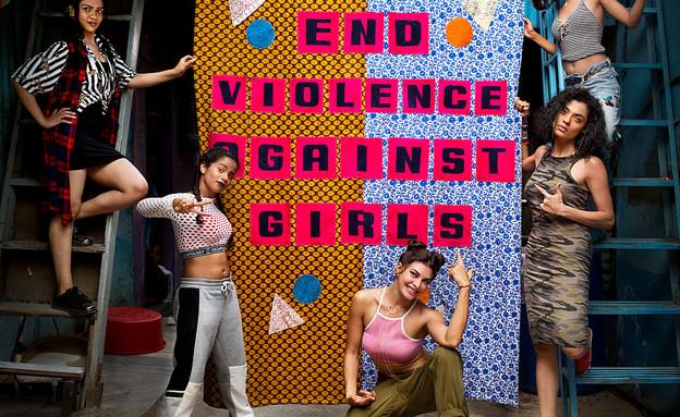 קמפיין גלובל גירלז (צילום: יחסי ציבור)